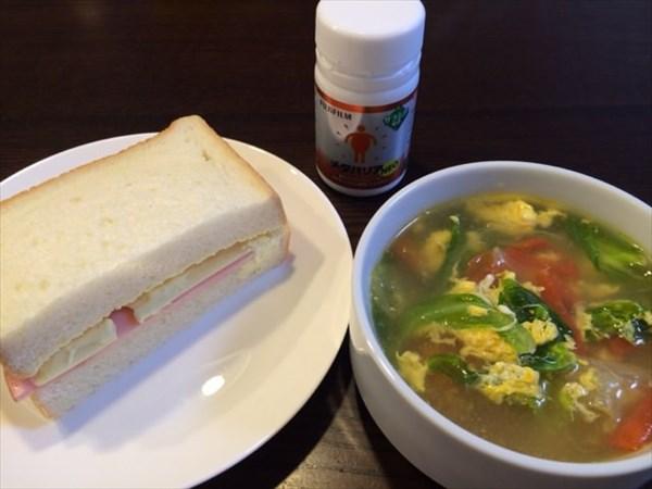 サンドイッチと野菜スープとメタバリア