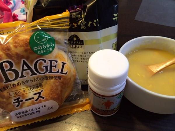 チーズベーグルと食パンとメタバリア
