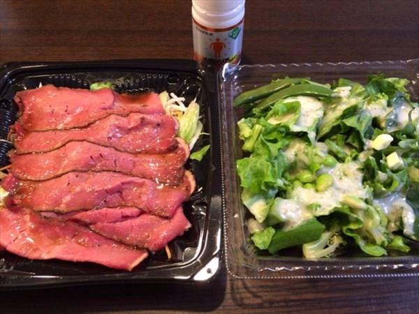 ローストビーフサラダとグリーンサラダ