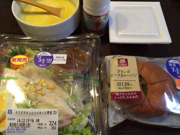 ブランのビーフカレーパンとサラダチキンとシャキッと野菜サラダと納豆