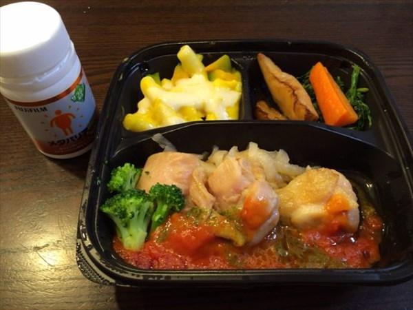 イオンの冷凍弁当(グリルチキン)とメタバリア
