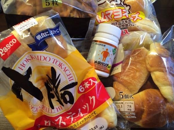 日曜日の朝食に食べたパン4種