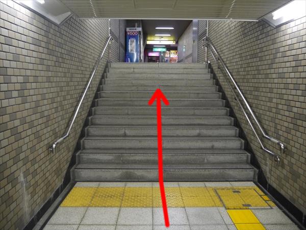 また階段を上る