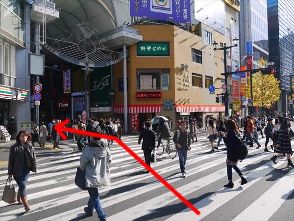 広島本通商店街入り口