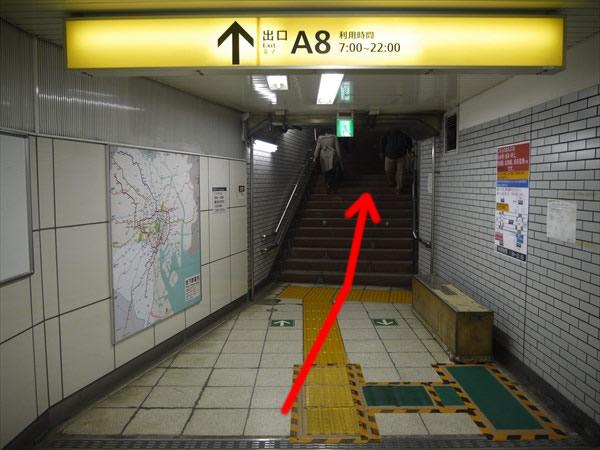 東銀座駅のA8出口