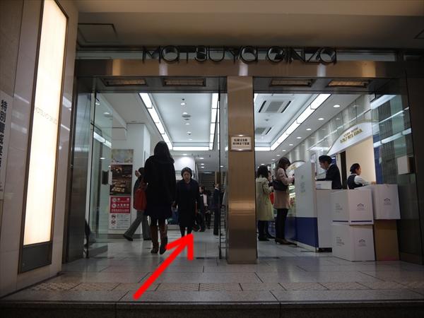 松屋銀座入り口