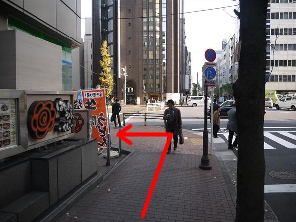 昭和通りに出たら左折