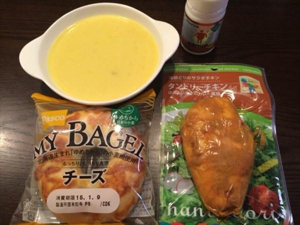 チーズベーグルとタンドリーチキンとコーンスープ