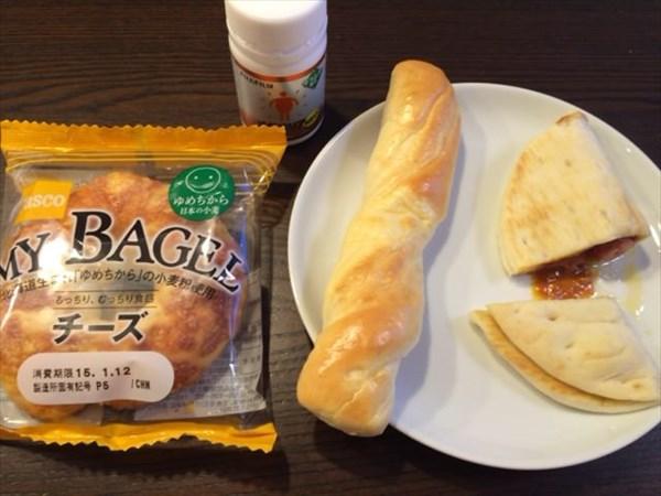 チーズベーグルとナーンドッグ