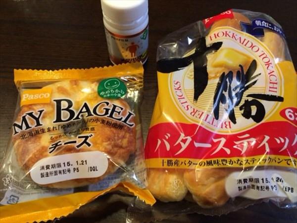 チーズベーグルとバタースティックとメタバリア