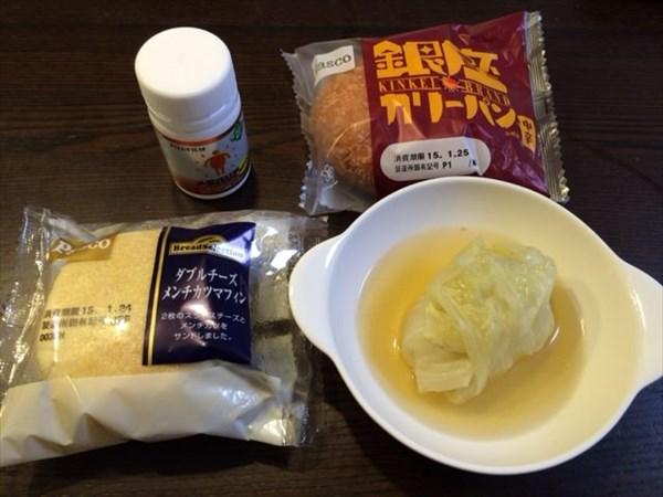 ダブルチーズメンチカツマフィンとロールキャベツと銀座カリーパン