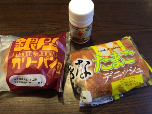 銀座カリーパンとたまごデニッシュとメタバリア