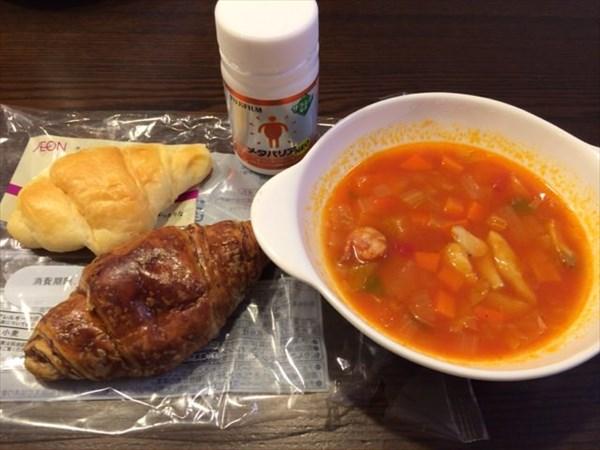 12月30日の朝食1とメタバリアネオ