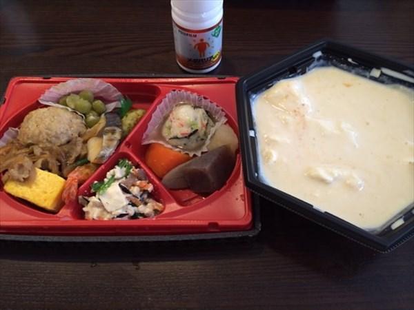 12月30日の昼食とメタバリアネオ
