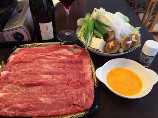 12月31日の昼食とメタバリアネオ