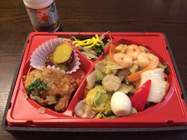 1月1日の夕食とメタバリアネオ