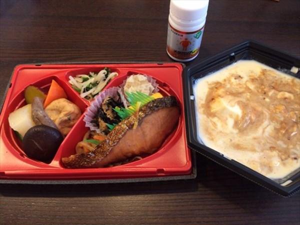 1月2日の昼食とメタバリアネオ