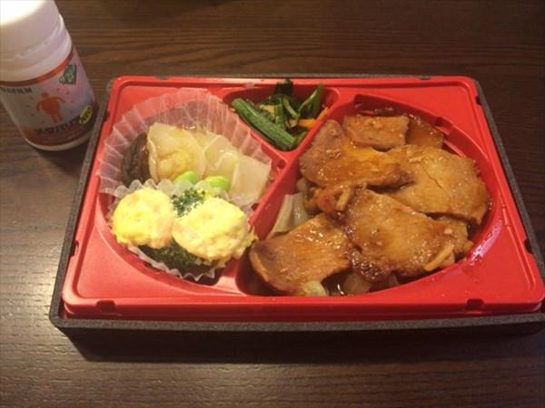 1月2日の夕食とメタバリアネオ