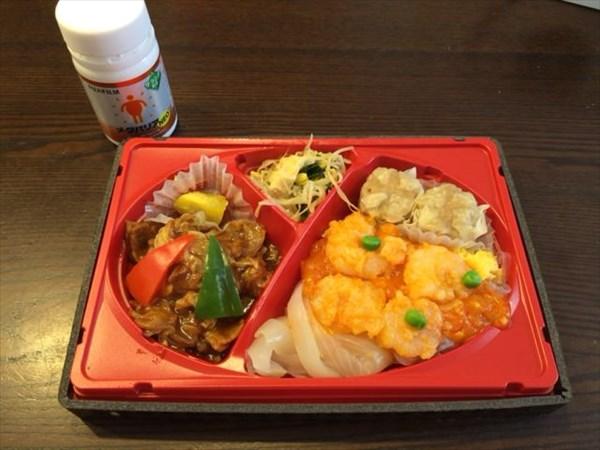 1月3日の昼食とメタバリアネオ