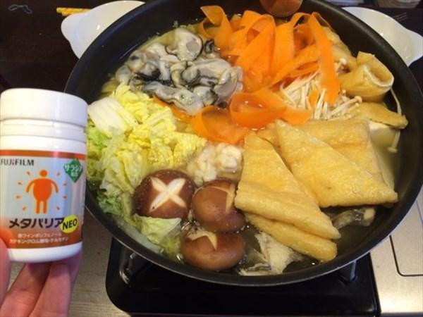 牡蠣鍋とメタバリア
