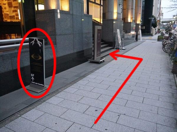 ライザップ名古屋栄店の看板とビルの入り口