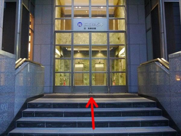 成田栄ビルの入り口