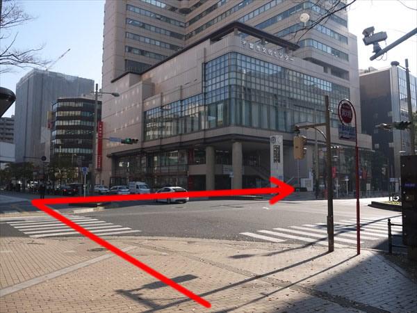 交差点を反対側に渡って右方向へ