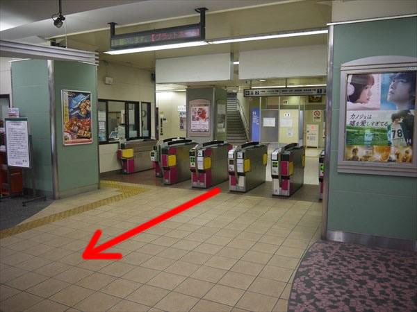 千葉中央駅の改札