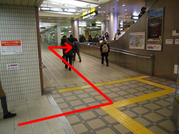 左折したらすぐ右折