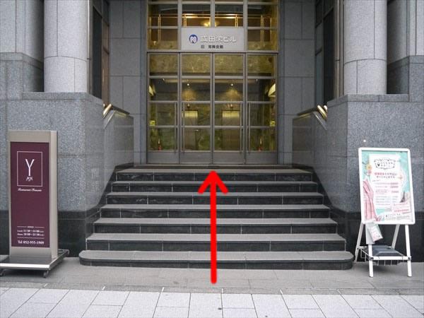 成田栄ビル入り口