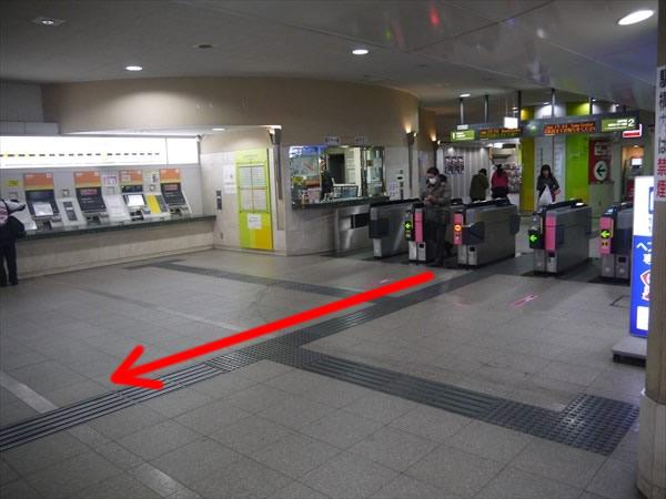 立川北駅の2番出口の改札