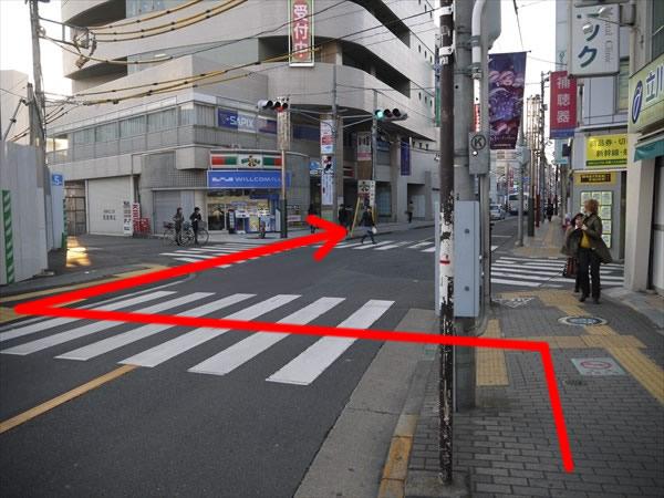 交差点で左側に渡る