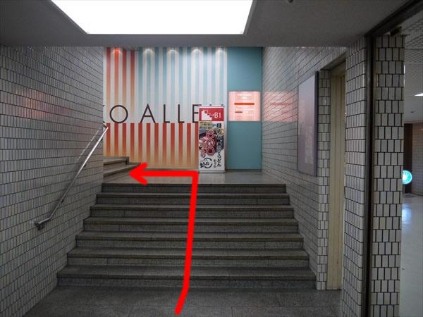 7番出口への階段