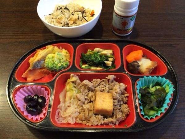 生協の弁当とひじきご飯とメタバリア