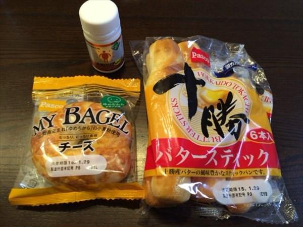 バタースティックとチーズベーグルとメタバリア