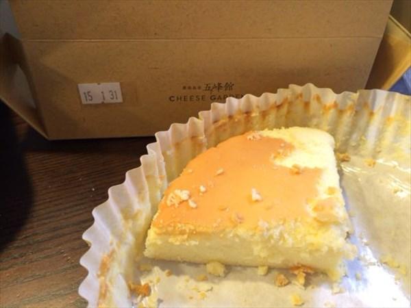 残りのチーズケーキ1/4カット