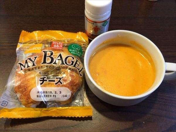 海老のスープとチーズベーグルとメタバリア