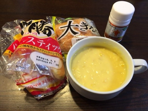手作りコーンスープと惣菜パンとメタバリア