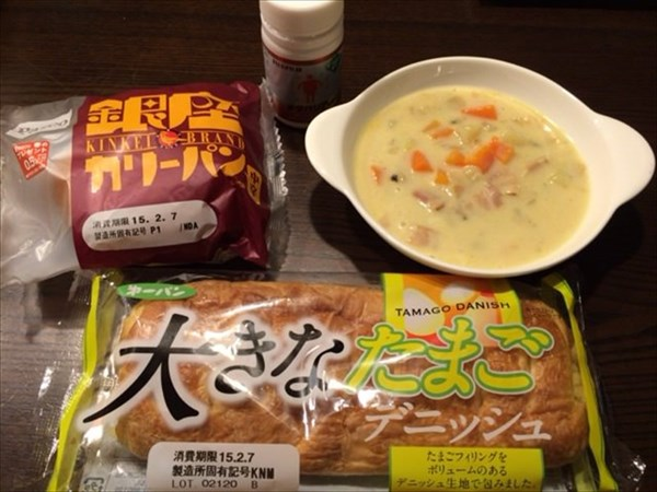 大きなたまごデニッシュと銀座カリーパンとメタバリア
