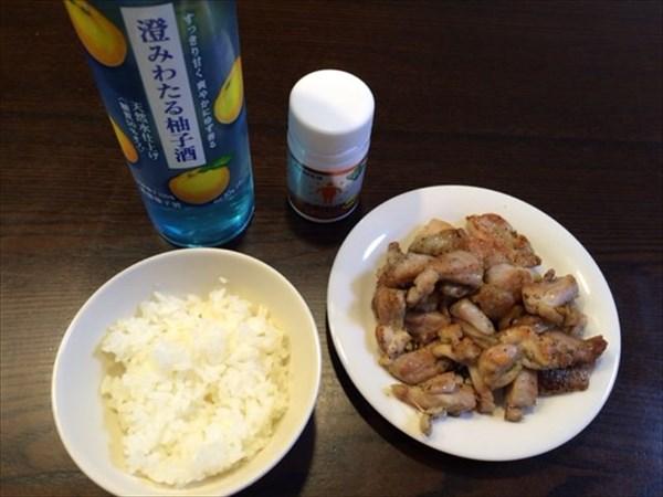 澄みわたる柚子酒とご飯と鶏の塩コショウ焼き