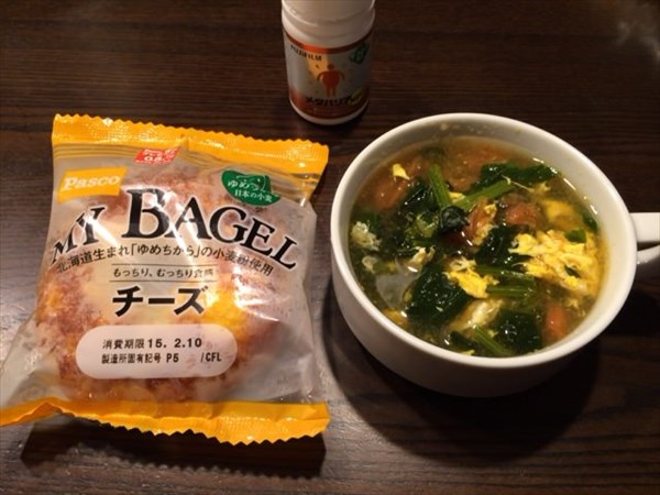 チーズベーグルと野菜スープ