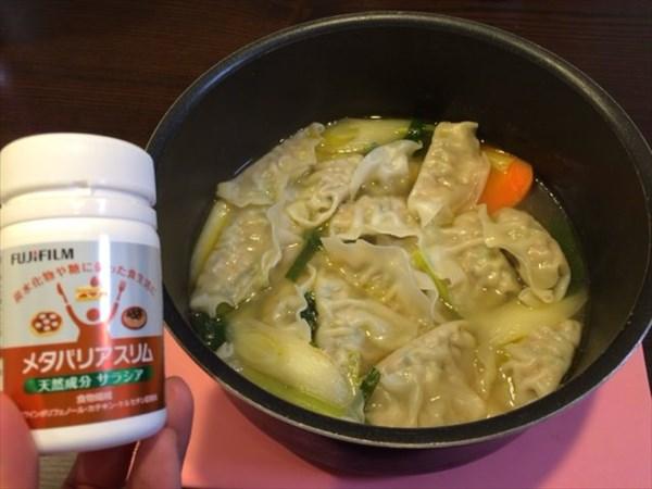 餃子鍋とメタバリアスリム