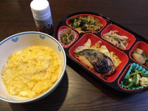 卵雑炊と生協の弁当とメタバリアスリム