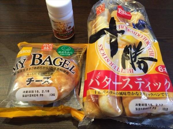 チーズベーグルとバタースティックとメタバリアスリム