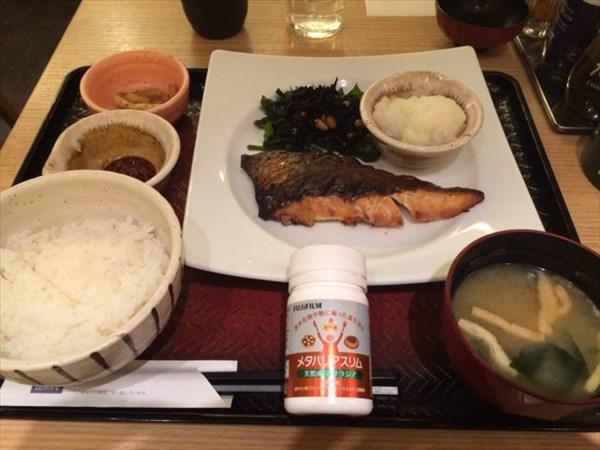 大戸屋の沖目鯛の醤油麹漬け炭火焼き定食
