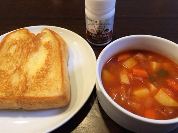 食パンとミネストローネとメタバリアスリム