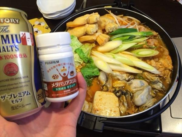 牡蠣入りキムチ鍋とビールとメタバリアスリム