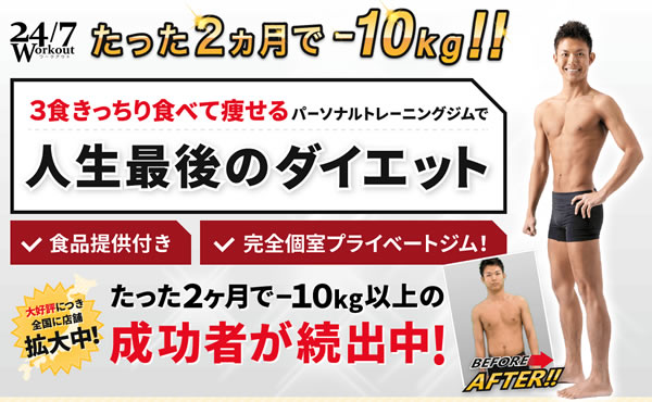 247workout_official