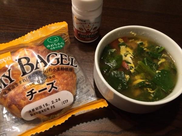チーズベーグルと野菜スープとメタバリアスリム