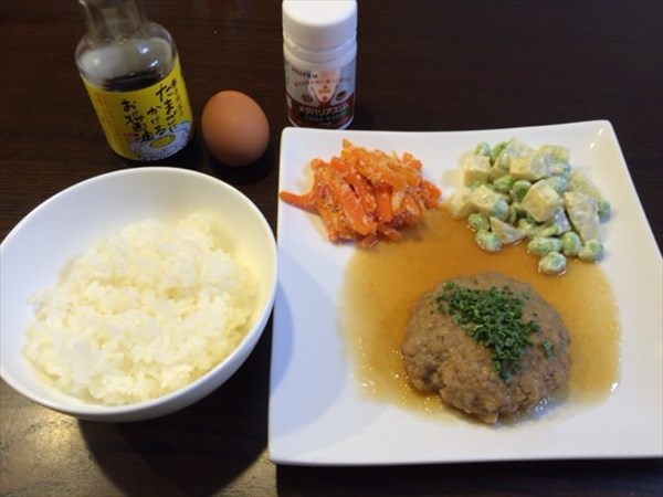 たまごかけご飯と豆腐ハンバーグとメタバリアスリム